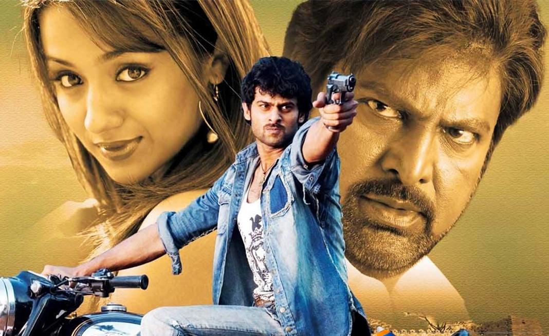 Watch Prabhas Movie BujjigaduFor Free